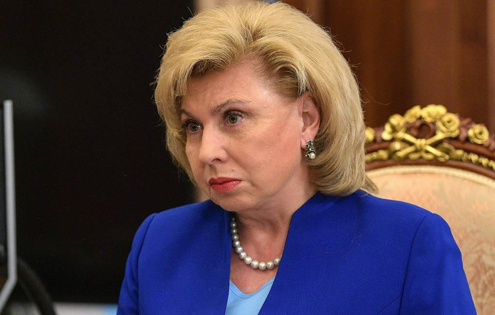 Москалькова предложила засчитывать в стаж безработных женщин уход за ребенком