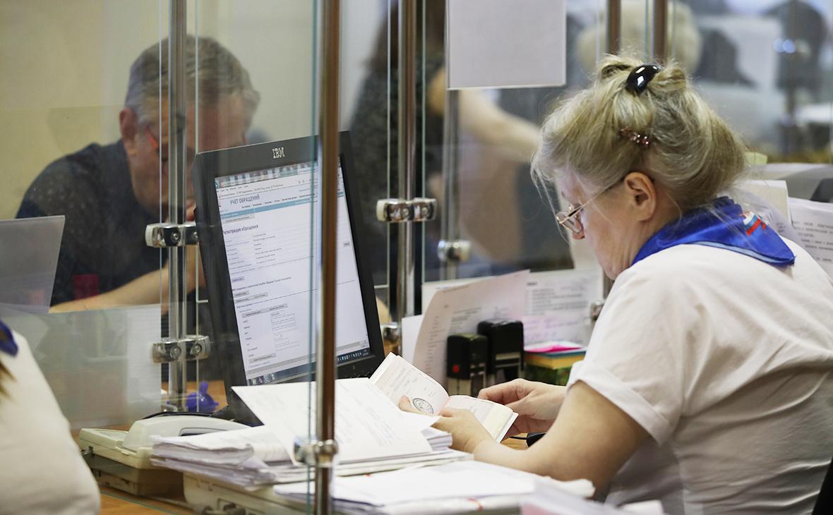 Минтруд предложил упростить порядок назначения и выплаты пенсий