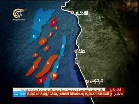 Сирия начала геологоразведку нефти и газа совместно с Россией