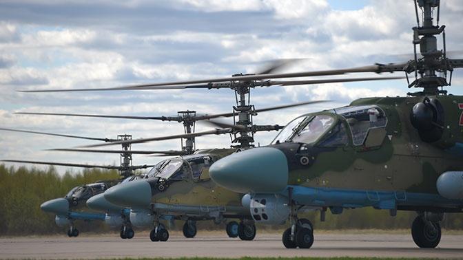 «Вертолеты России» передали военным более 20 ударных вертолетов