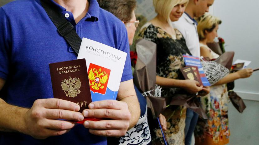 СФ одобрил закон, освобождающий жителей ДНР и ЛНР от пошлины при получении гражданства РФ