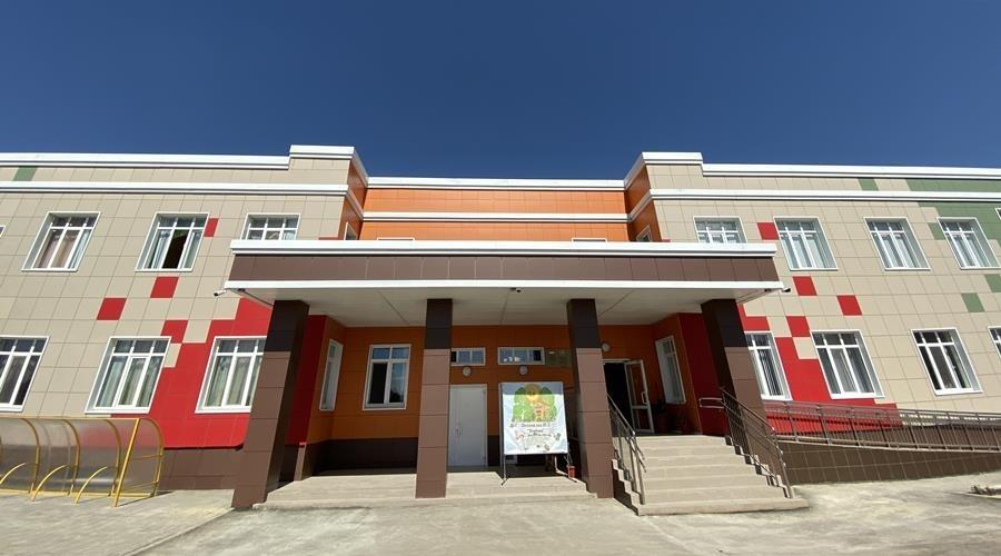 В Крыму открыт новый детский сад «Березка» на 220 мест