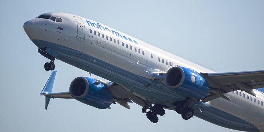 @ aviation21.ru