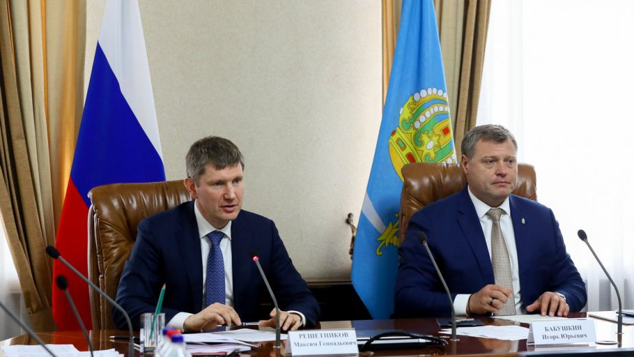 © economy.gov.ru