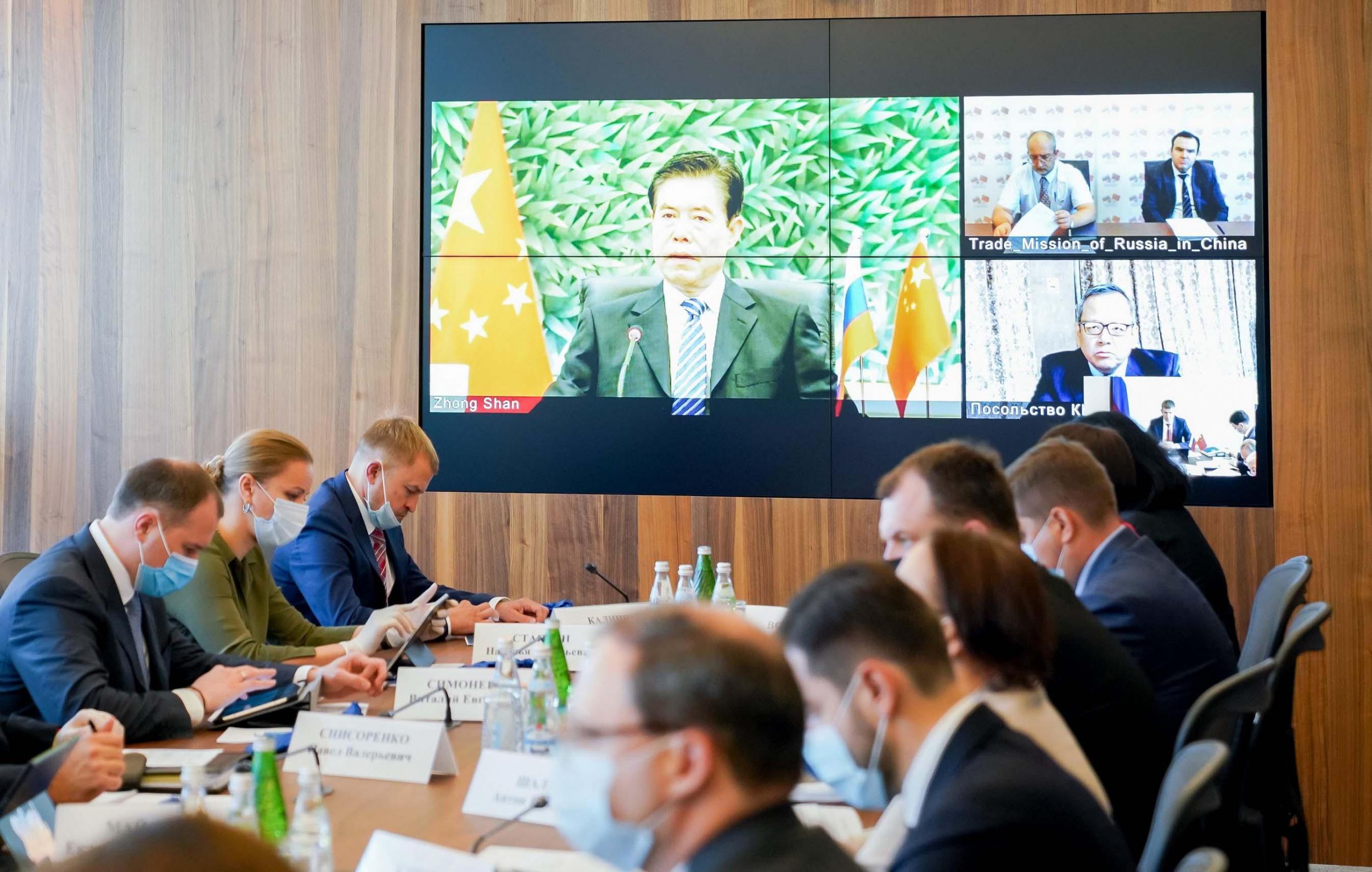@ economy.gov.ru