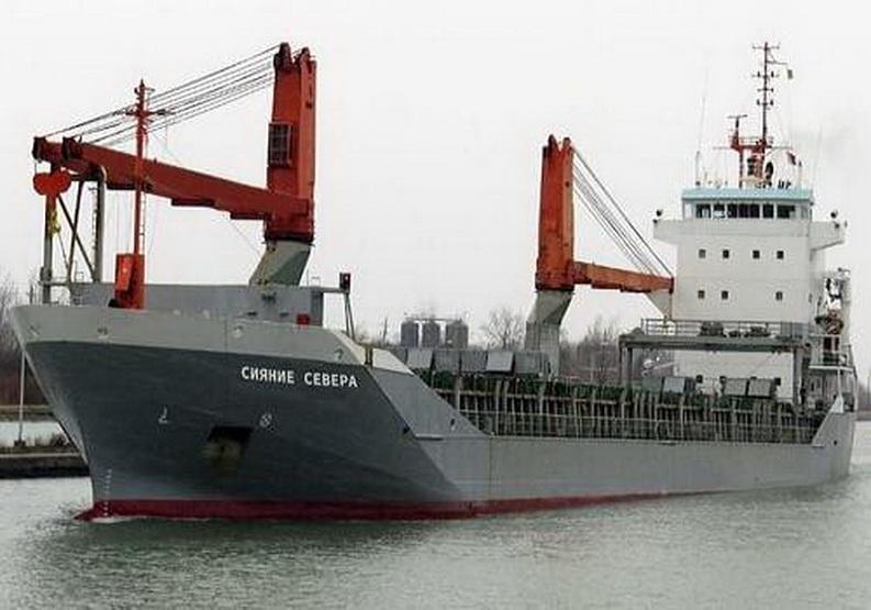 Фото: Северное морское пароходство