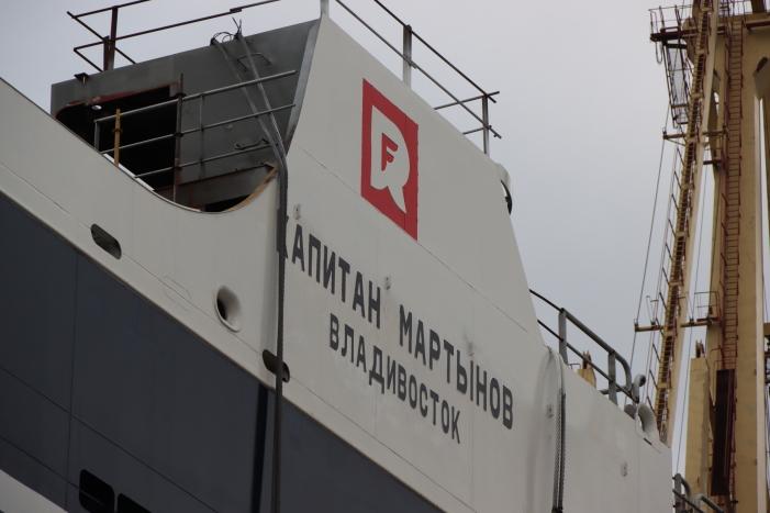 """Адмиралтейские верфи спустили на воду траулер """"Капитан Мартынов"""""""